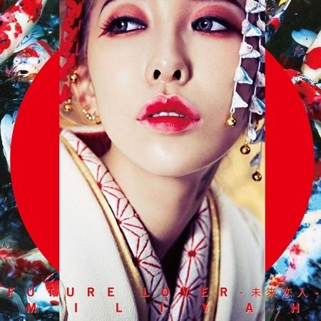 FUTURE LOVER –未來戀人– 專輯封面