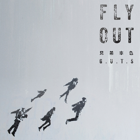 FLY OUT 專輯封面