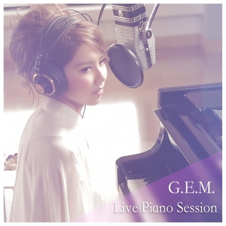 G.E.M. Live Piano Session 專輯封面