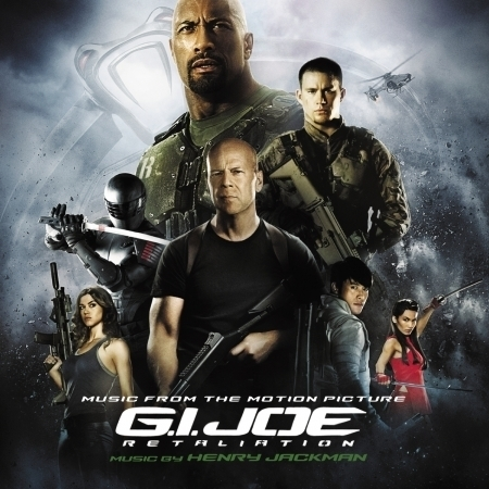 G.I. Joe: Retaliation (Music From The Motion Picture) 專輯封面
