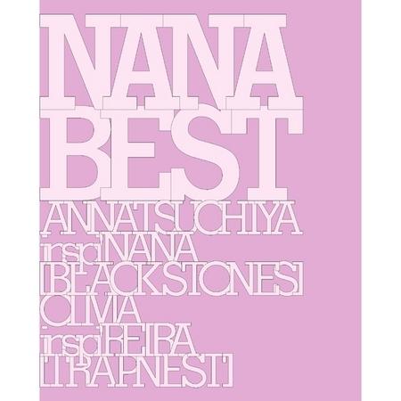 NANA主題曲最精選 專輯封面