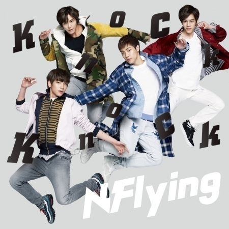 Knock Knock (Japanese Version) 專輯封面