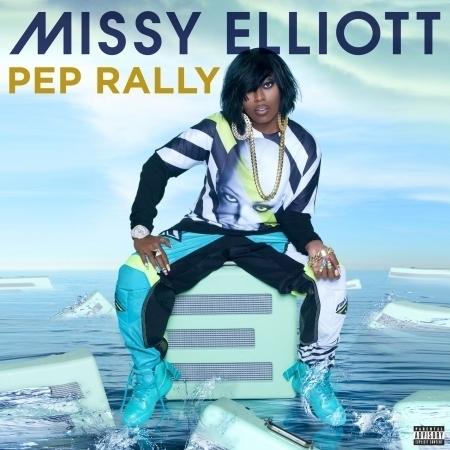 Pep Rally 專輯封面