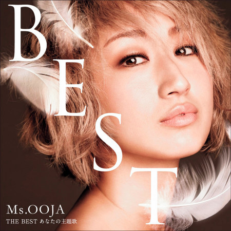 Ms.OOJA The Best Anatano Shudaika 專輯封面