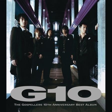 G10 光輝聖堂十年精選 專輯封面