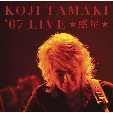 07惑星演唱會實況錄音全記錄 專輯封面