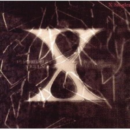 X Singles 專輯封面