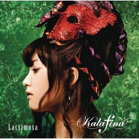 Lacrimosa 專輯封面