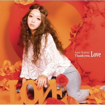 愛的三部曲 專輯封面