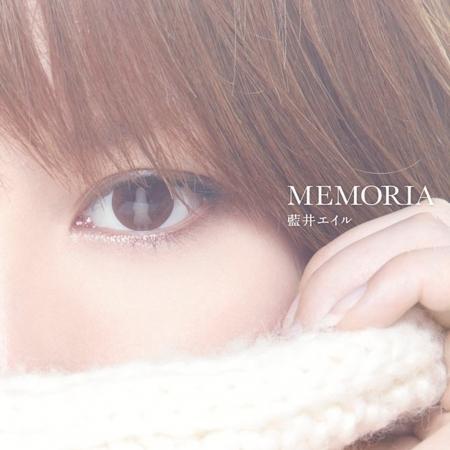Memoria 專輯封面