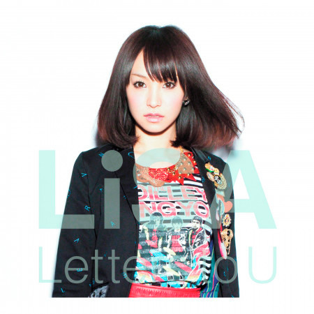 Letters to U 專輯封面