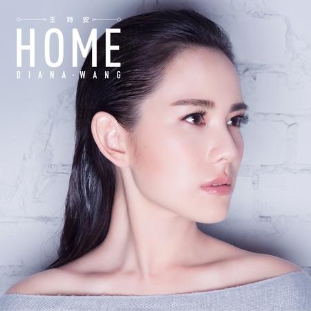 HOME 專輯封面