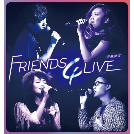 四個朋友FRIENDS4LIVE 專輯封面