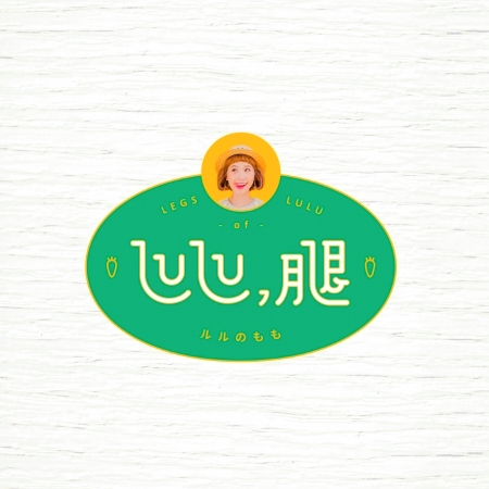 Lulu, 腿 專輯封面