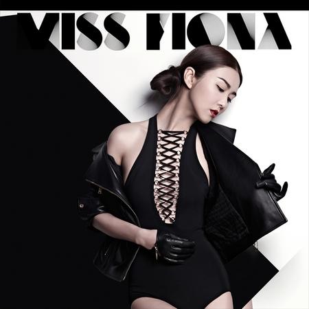 Miss Fiona 專輯封面