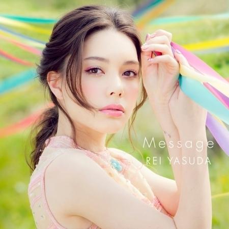 Message - EP 專輯封面