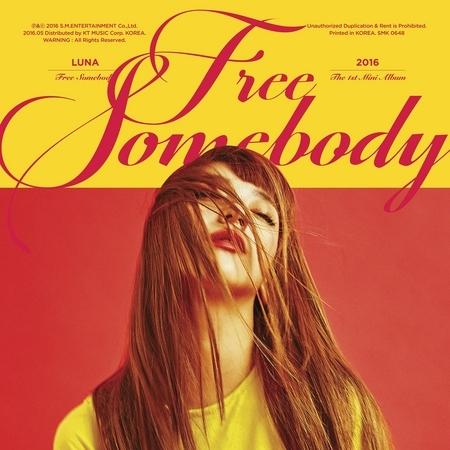 首張個人迷你專輯『Free Somebody』 專輯封面