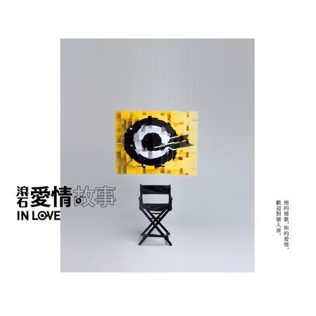滾石愛情故事電視原聲帶( 3CD 套裝)  專輯封面