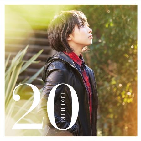 20 專輯封面
