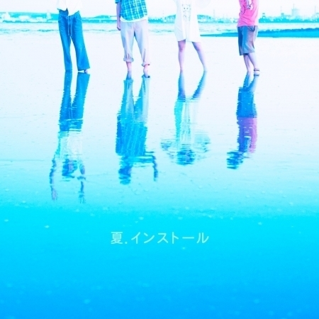 natsu. istall 專輯封面