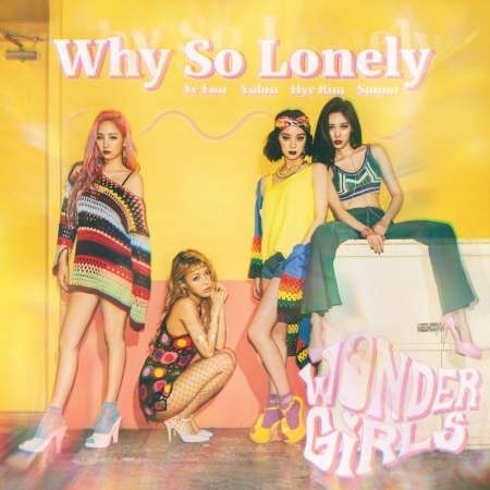 Why So Lonely 專輯封面