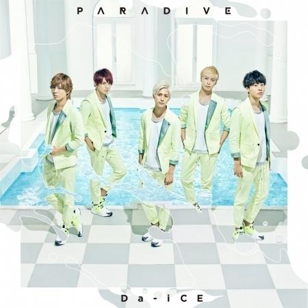 Paradive 專輯封面