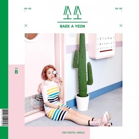 so-so 專輯封面
