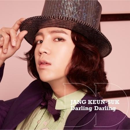 Darling Darling / Kawaita Kiss 專輯封面