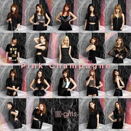 Pink Champagne 粉紅香檳 專輯封面