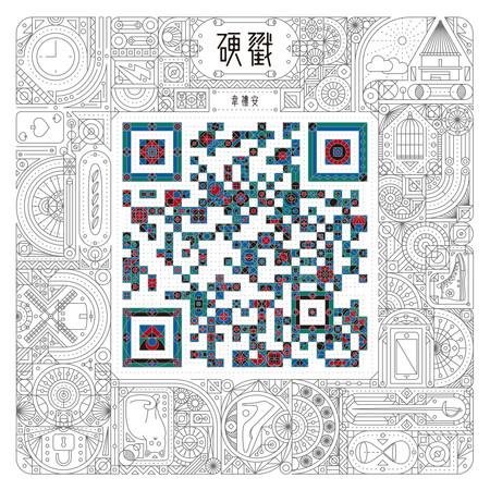 硬戳 專輯封面