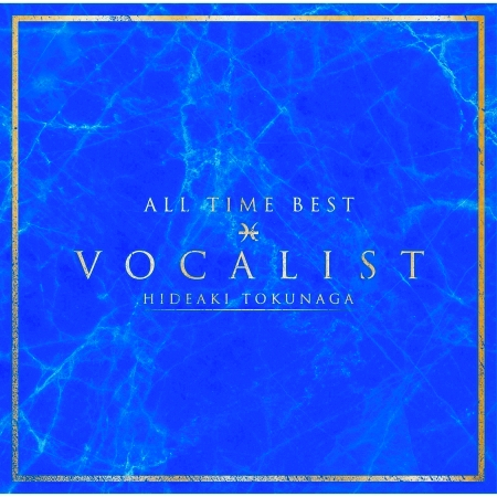 All Time Best Vocalist 專輯封面