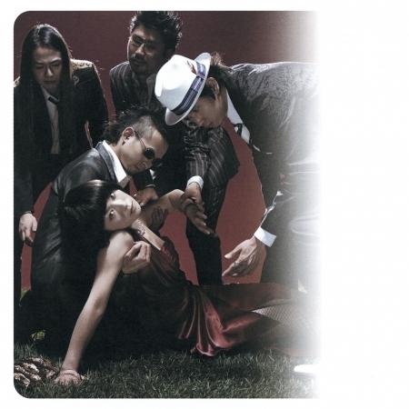 Sounan -A Distress- 專輯封面