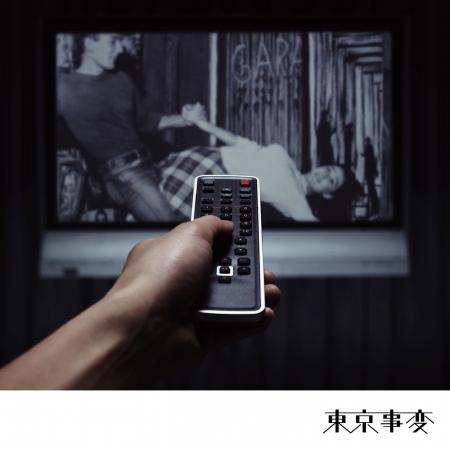 Killer-Tune 專輯封面