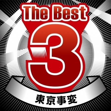 The Best 3 專輯封面