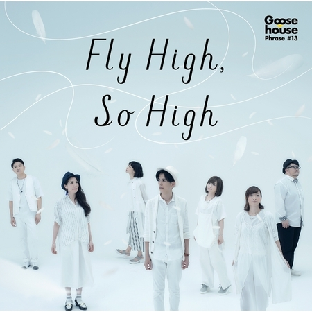 Fly High, So High 專輯封面