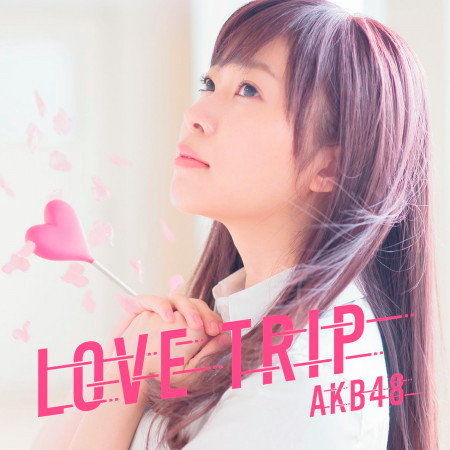 LOVE TRIP | 分享幸福(Type-A) 專輯封面