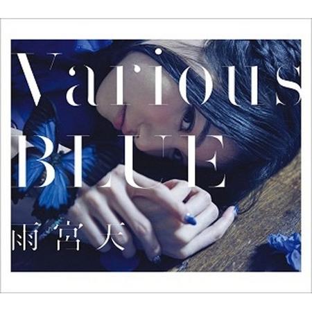 Various Blue 專輯封面