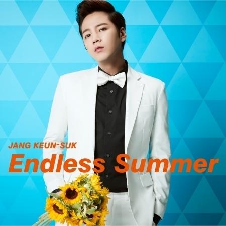 Endless Summer / Going Crazy 專輯封面