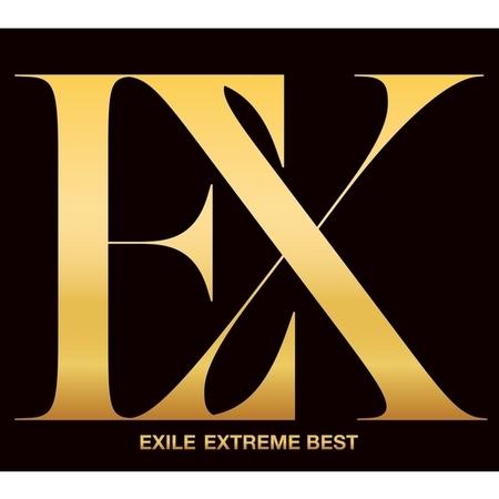 EXTREME BEST 專輯封面