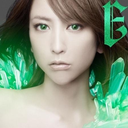 Best - E - 專輯封面