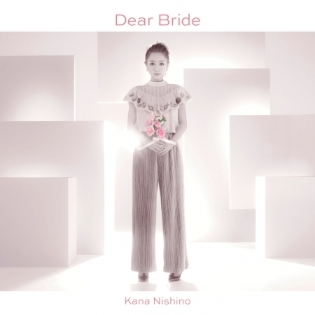 Dear Bride 專輯封面