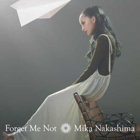 Forget Me Not 勿忘我 專輯封面