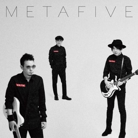 METAHALF 專輯封面