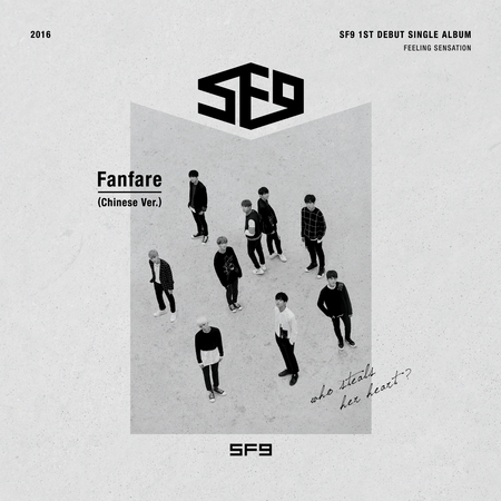 Fanfare 中文版 專輯封面