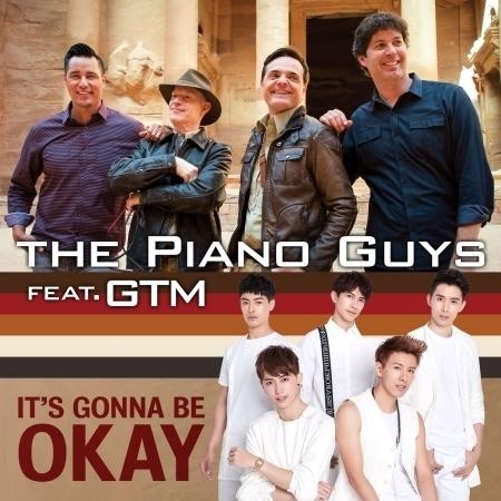 Okay (feat. GTM) 專輯封面