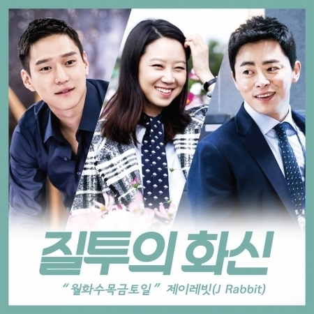 Monday To Sunday (From ''Don't Dare To Dream'' Original Television Soundtrack) 專輯封面