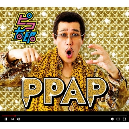 PPAP 專輯封面