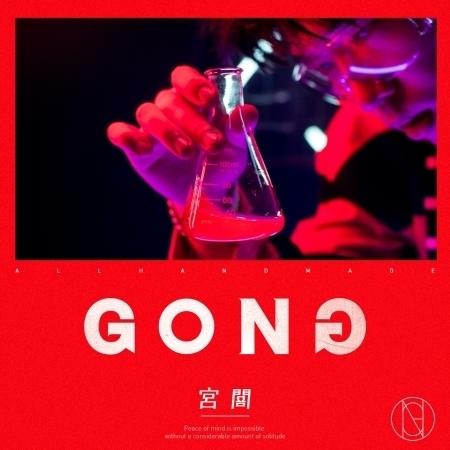 GONG 專輯封面