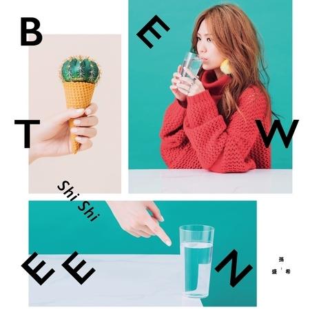 Between 專輯封面