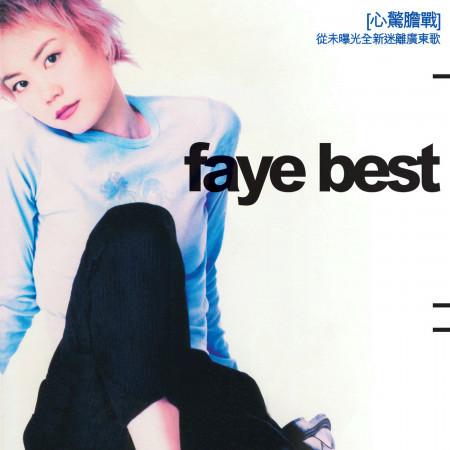 Faye Best 專輯封面